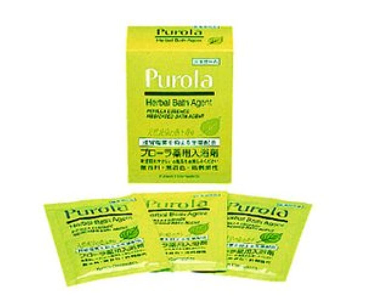 追放する文庫本サイトラインプローラ薬用入浴剤 25g×10包 低刺激性入浴剤