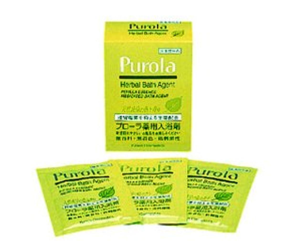 長老下品慢プローラ薬用入浴剤 25g×10包 低刺激性入浴剤
