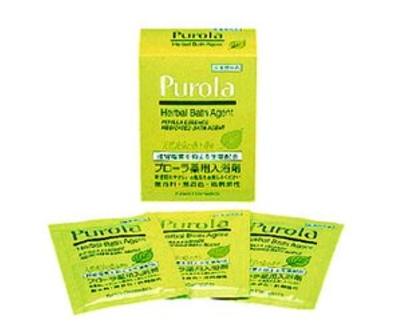 内陸抽出精巧なプローラ薬用入浴剤 25g×10包 低刺激性入浴剤