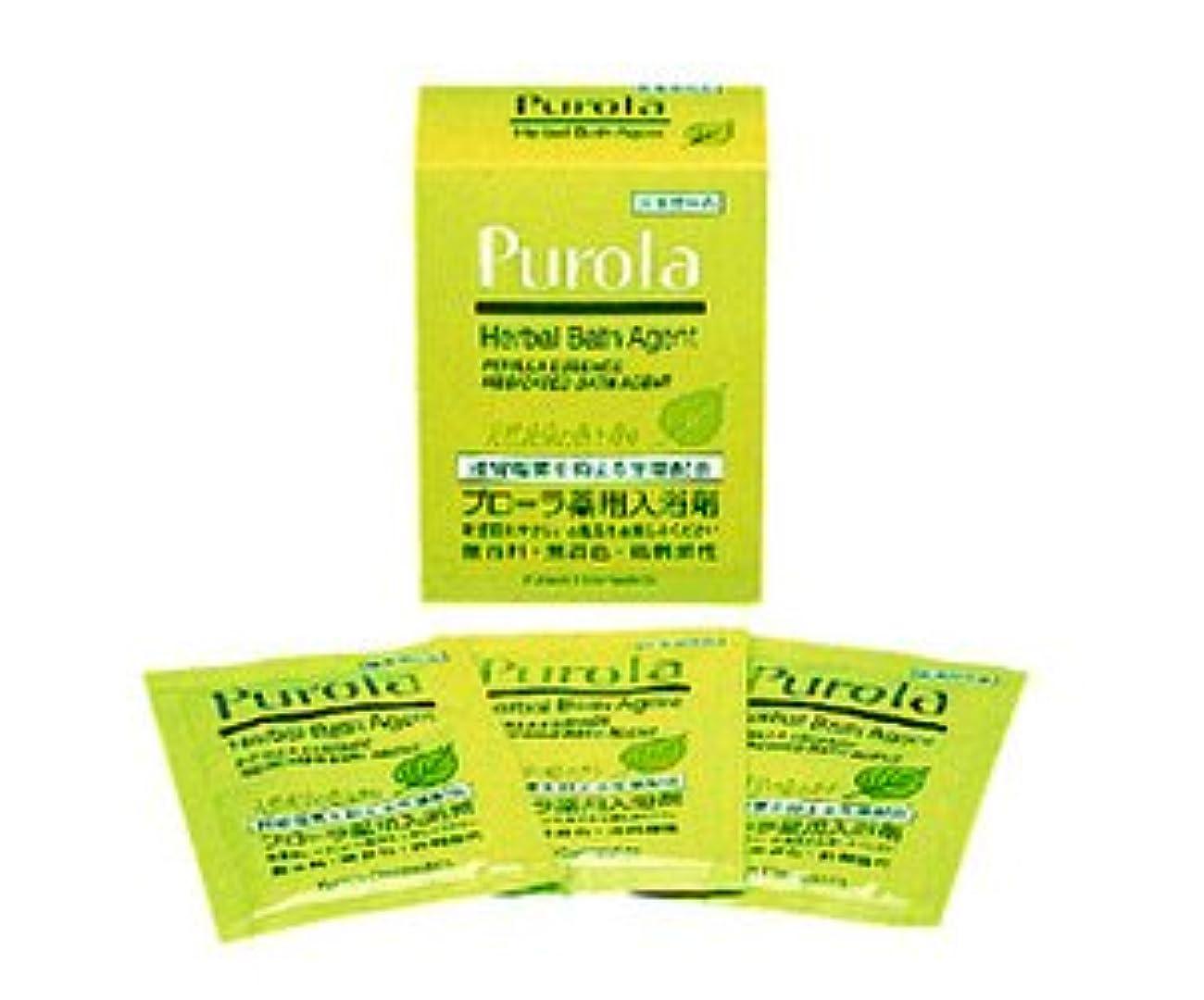 の前でリサイクルする人柄プローラ薬用入浴剤 25g×10包 低刺激性入浴剤