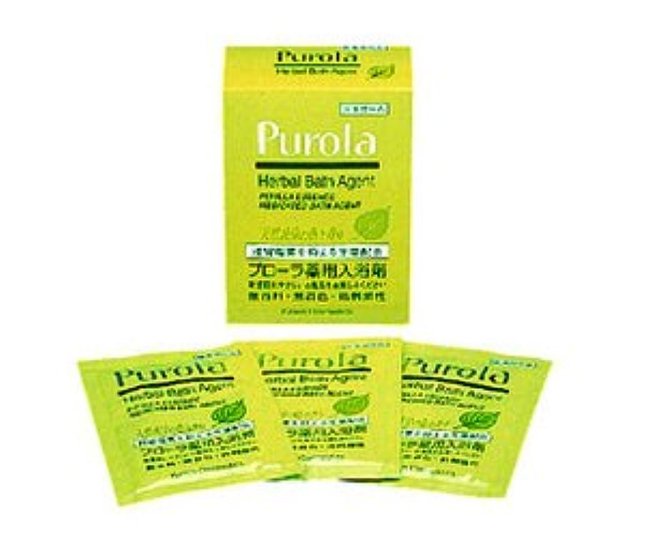 ねばねば移動する貼り直すプローラ薬用入浴剤 25g×10包 低刺激性入浴剤