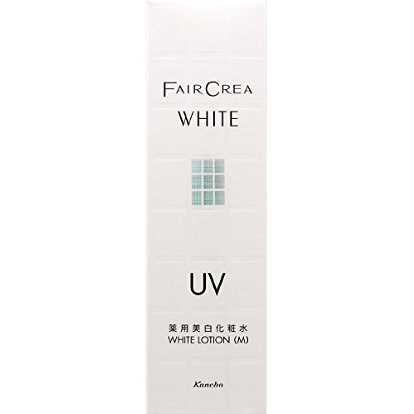フェアクレア ホワイトローション (M) 150ml <27120>