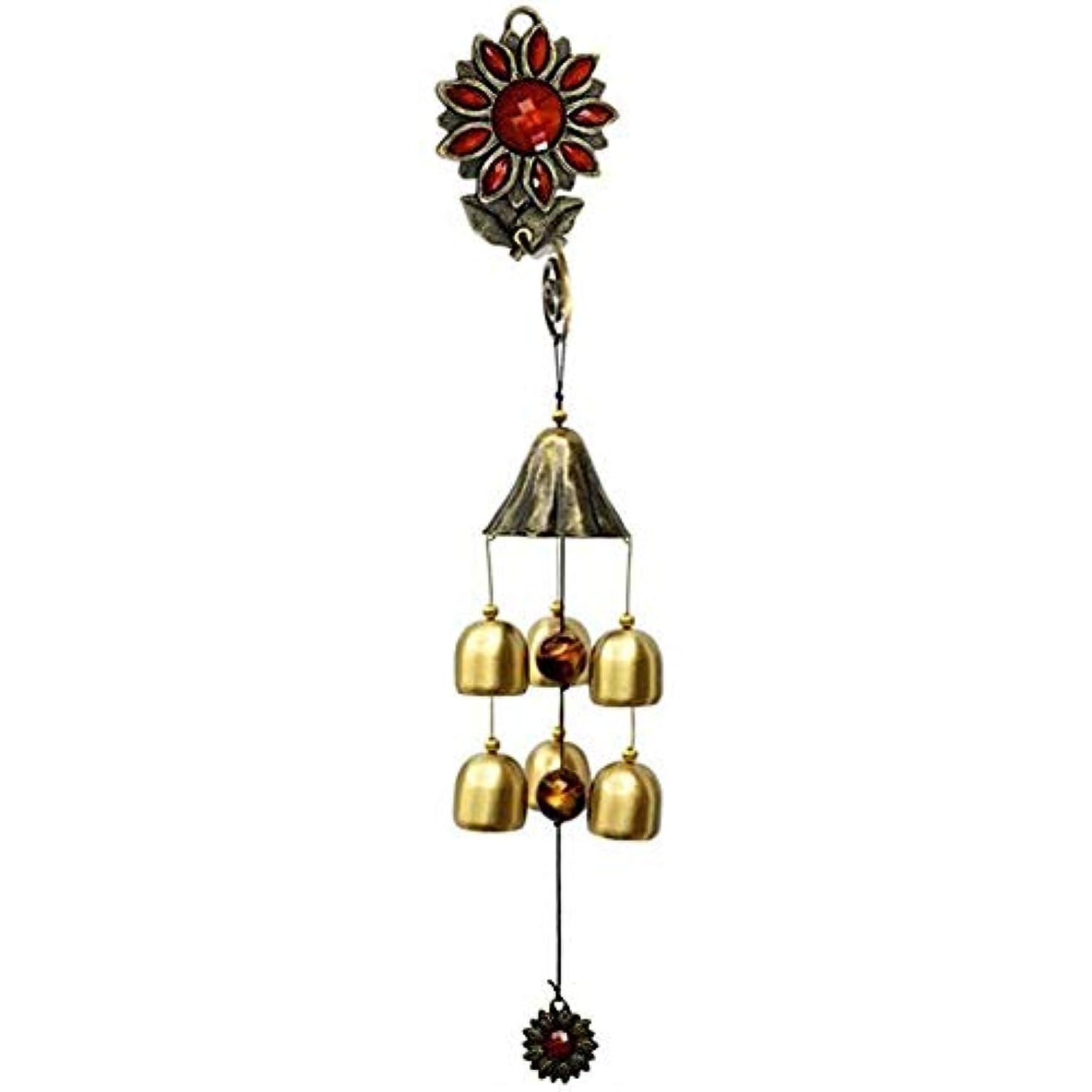ビート人種フルーティーJielongtongxun 風チャイム、ガーデンメタルクリエイティブひまわり風の鐘、グリーン、全長約35CM,絶妙な飾り (Color : Red)