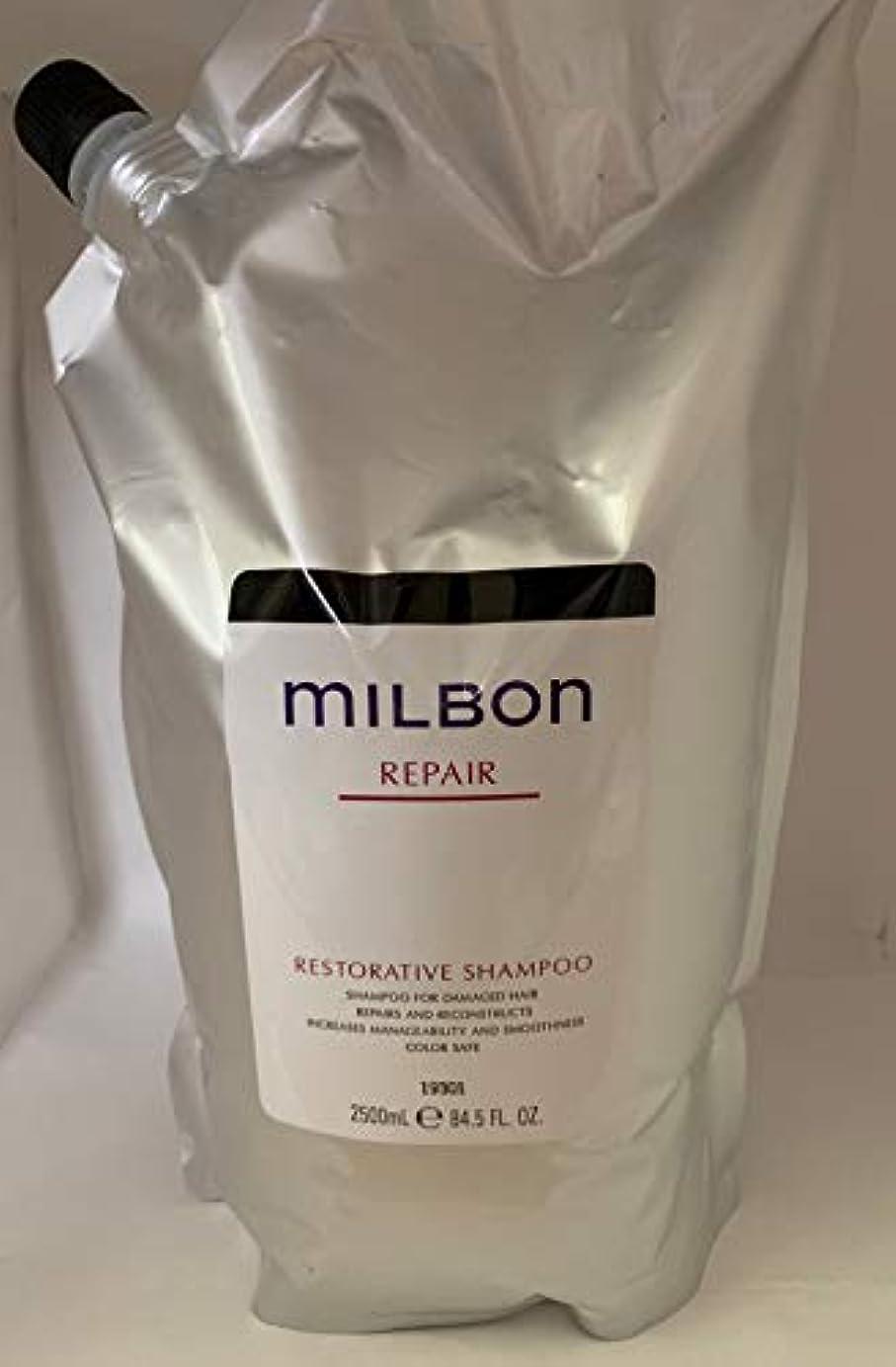 実験酒ビーチグローバル ミルボン リペア リストラティブ シャンプー 2500ml [詰替え用]