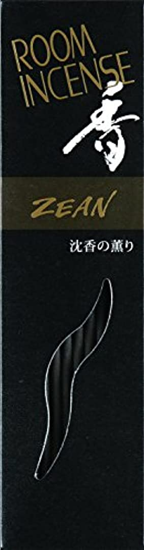環境保護主義者識別融合玉初堂のお香 ルームインセンス 香 ジーン スティック型 #5552
