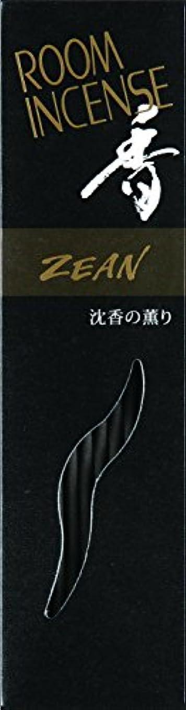 粘土内訳燃料玉初堂のお香 ルームインセンス 香 ジーン スティック型 #5552