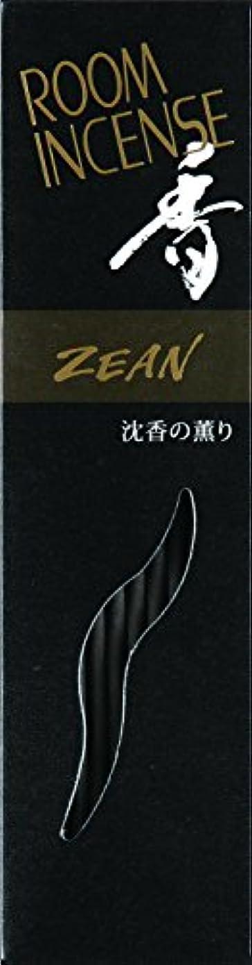 アライアンス王室アドバイス玉初堂のお香 ルームインセンス 香 ジーン スティック型 #5552