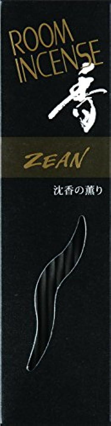 心配する考えるインゲン玉初堂のお香 ルームインセンス 香 ジーン スティック型 #5552