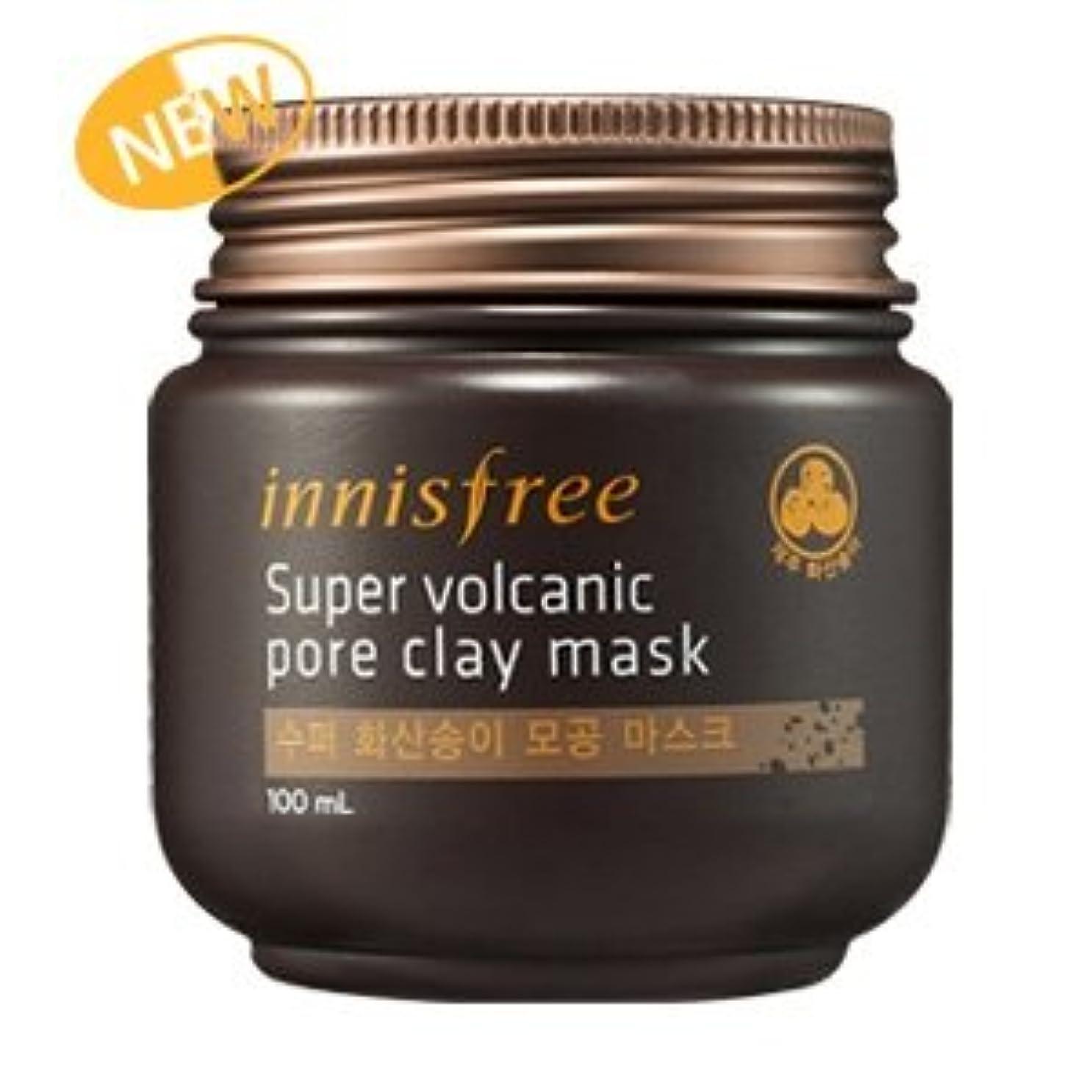 プロポーショナル革命的追放するイニスフリー Innisfree スーパーチェジュ火山灰毛穴マスク