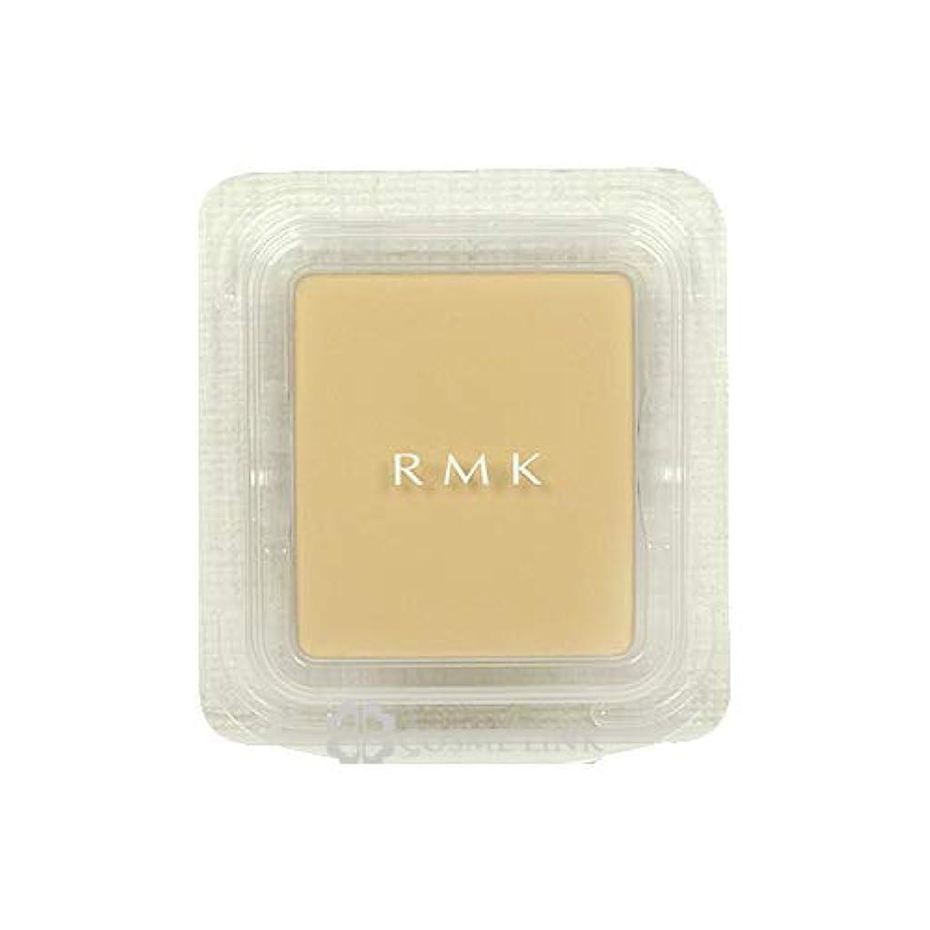 スクリューエロチック偽物RMK アールエムケー UVパウダー ファンデーション(レフィル) #102 11g [並行輸入品]