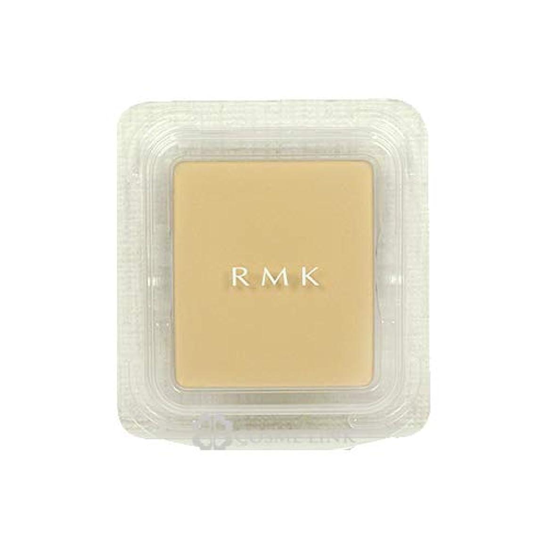 からかうチート本質的ではないRMK アールエムケー UVパウダー ファンデーション(レフィル) #102 11g [並行輸入品]