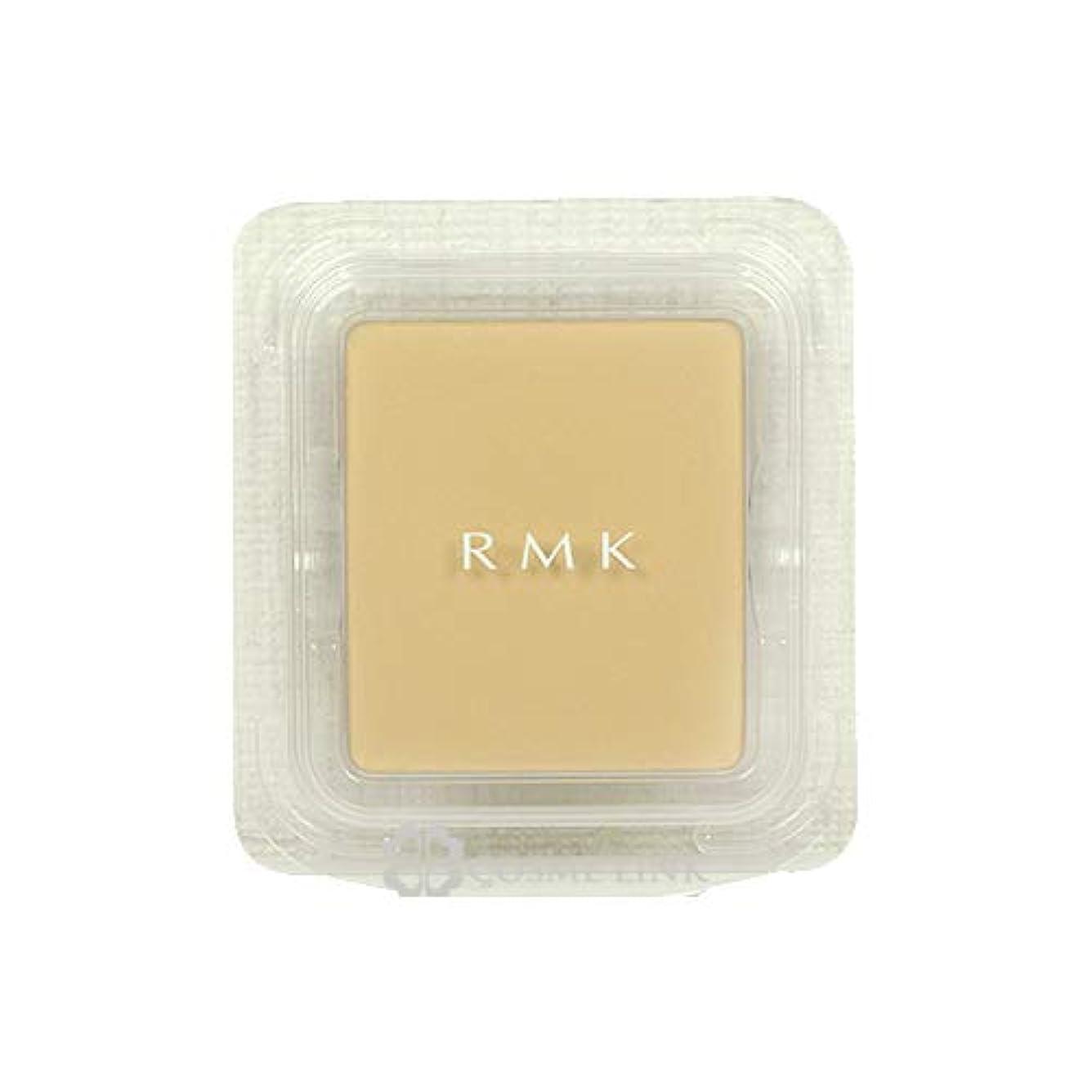 リングバックサンドイッチでRMK アールエムケー UVパウダー ファンデーション(レフィル) #102 11g [並行輸入品]