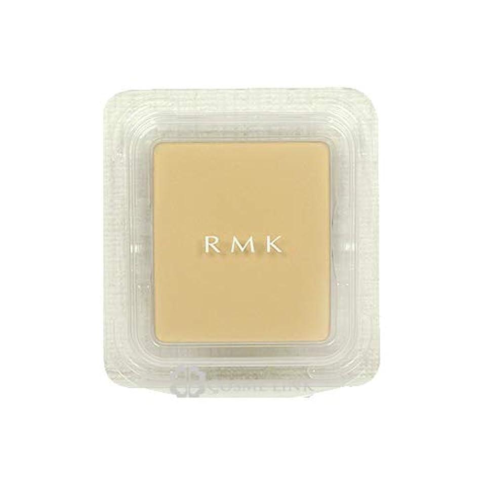 パネルステートメント省略するRMK アールエムケー UVパウダー ファンデーション(レフィル) #102 11g [並行輸入品]