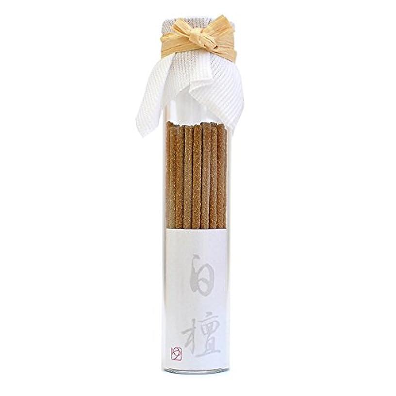 ローマ人アヒル挽く悠々庵 天然香木のお香 ガラスビン 白檀