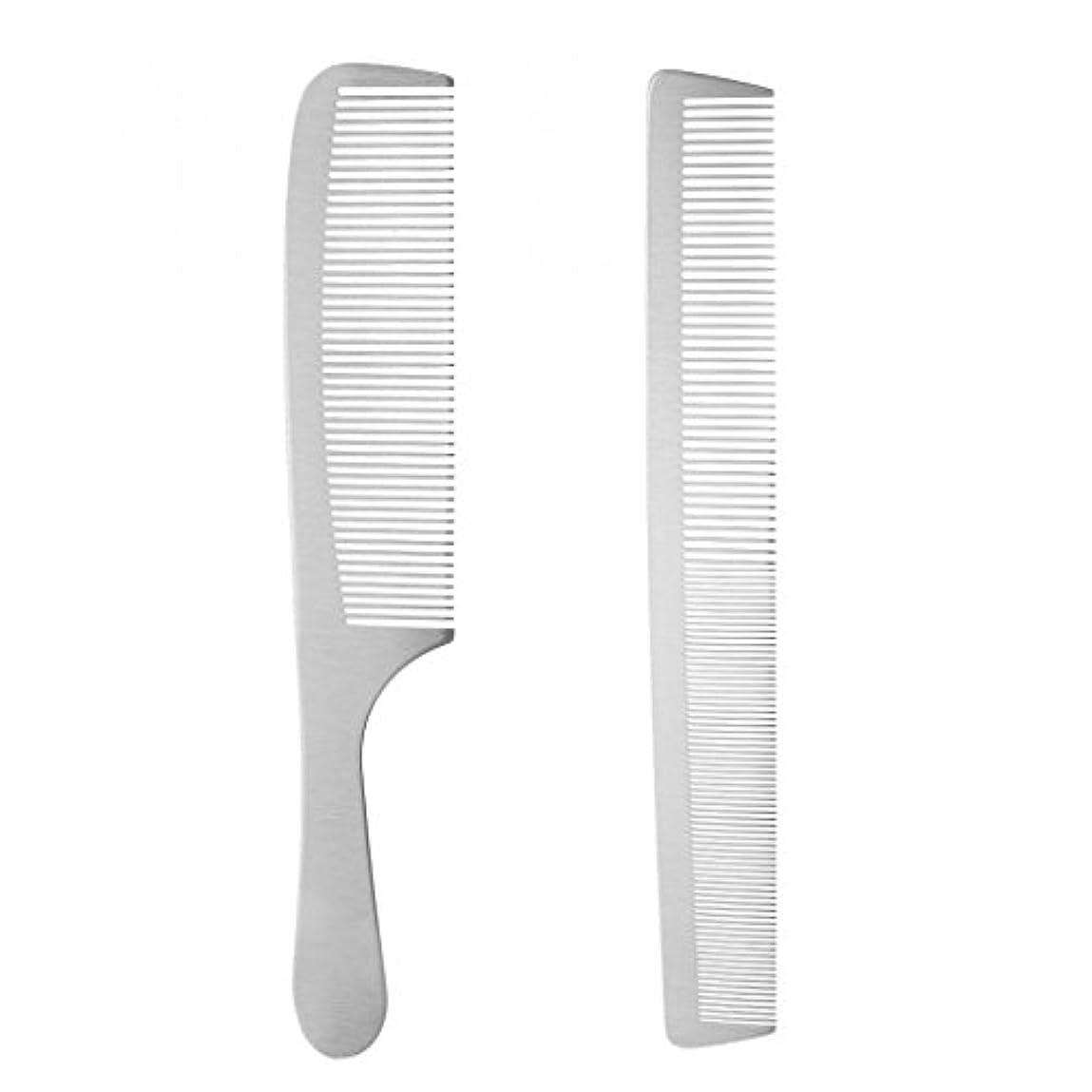 折り目狂った解決する2個 ヘアスタイリング ヘアカットコーム 櫛 ヘアブラシ ステンレス鋼 サロン 理髪師 カッティング 耐久性 耐熱性