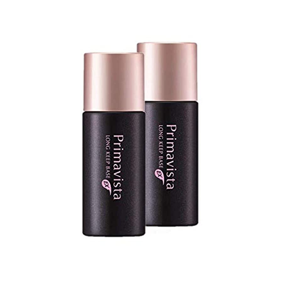 【まとめ買い】プリマヴィスタ 皮脂くずれ防止化粧下地 超オイリー肌用 (ブラックプリマ)×2個