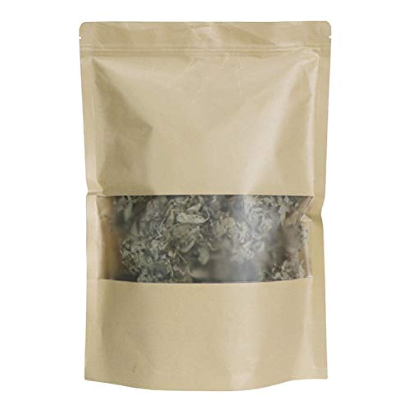 うなるパネルうつVosarea 1パック足風呂ハーブ漢方うめウッドフットバッグソークストレスリリーフ500g
