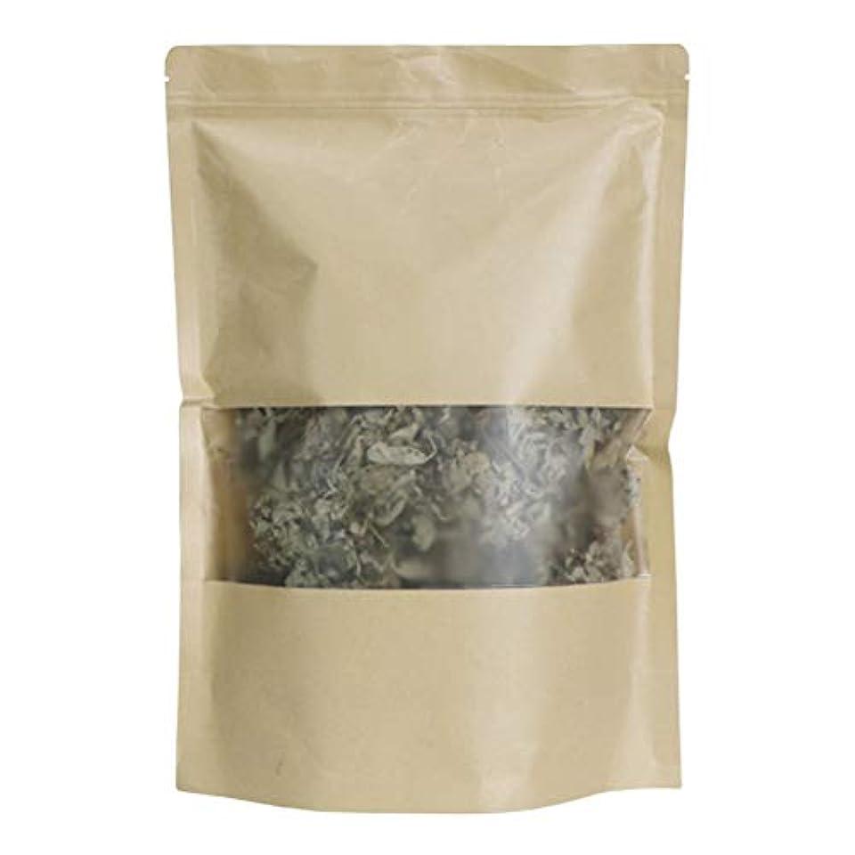 密度最大限ゴミ箱を空にするVosarea 1パック足風呂ハーブ漢方うめウッドフットバッグソークストレスリリーフ500g