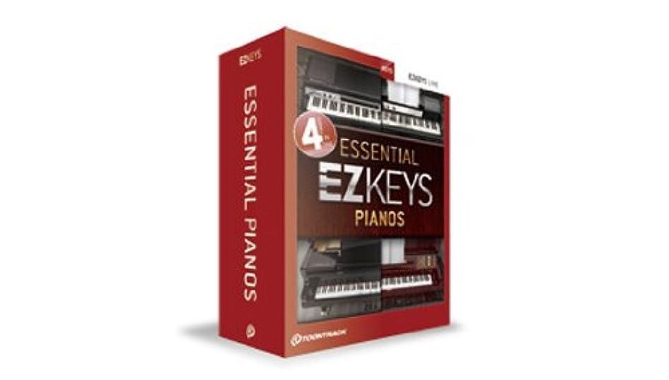講義休憩する熱意【国内正規輸入品】TOONTRACK EZ KEYS - ESSENTIAL PIANOS/パッケージ品
