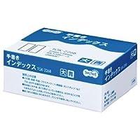 (まとめ) TANOSEE 手書きインデックス 大 27×34mm 青枠 業務用パック 1パック(2025片:9片×225シート) 【×5セット】 〈簡易梱包