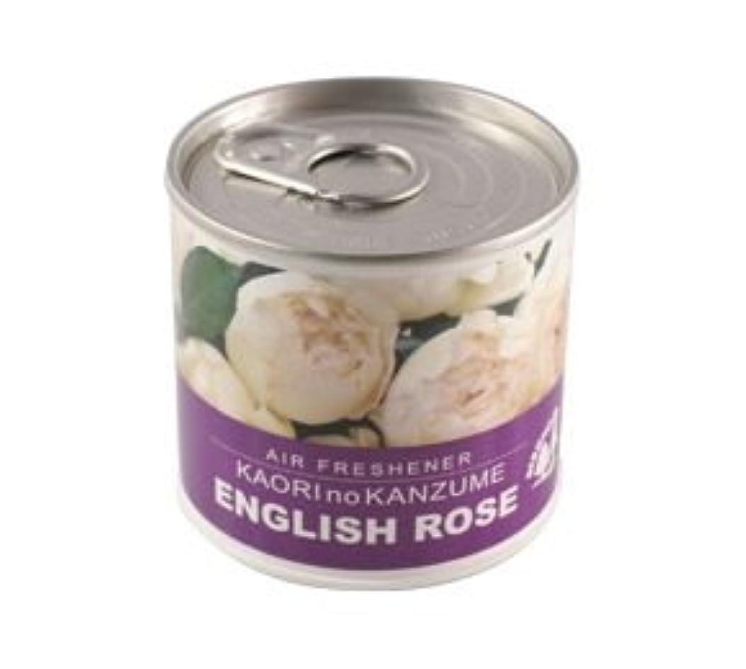人道的ガードウッズ香りの缶詰め イングリッシュローズ