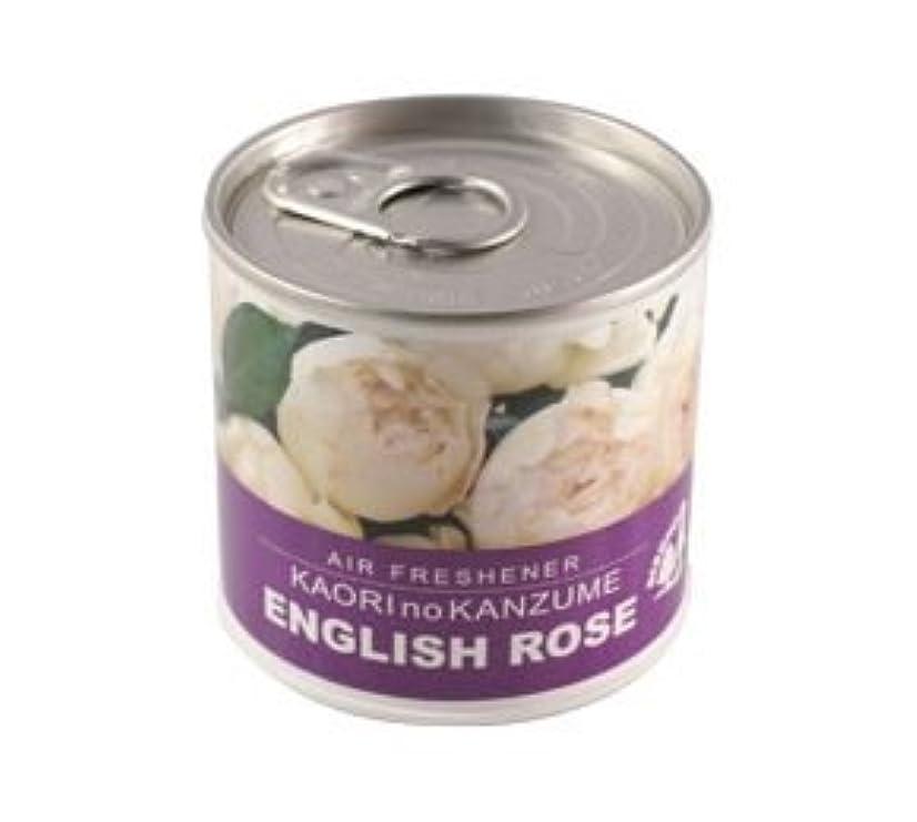 香りの缶詰め イングリッシュローズ