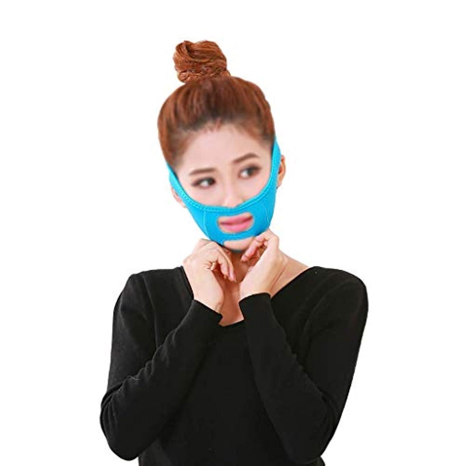 振るバージンつばフェイスリフトフェイシャル、肌のリラクゼーションを防ぐためのタイトなVフェイスマスクVフェイスアーティファクトフェイスリフトバンデージフェイスケア(色:青)