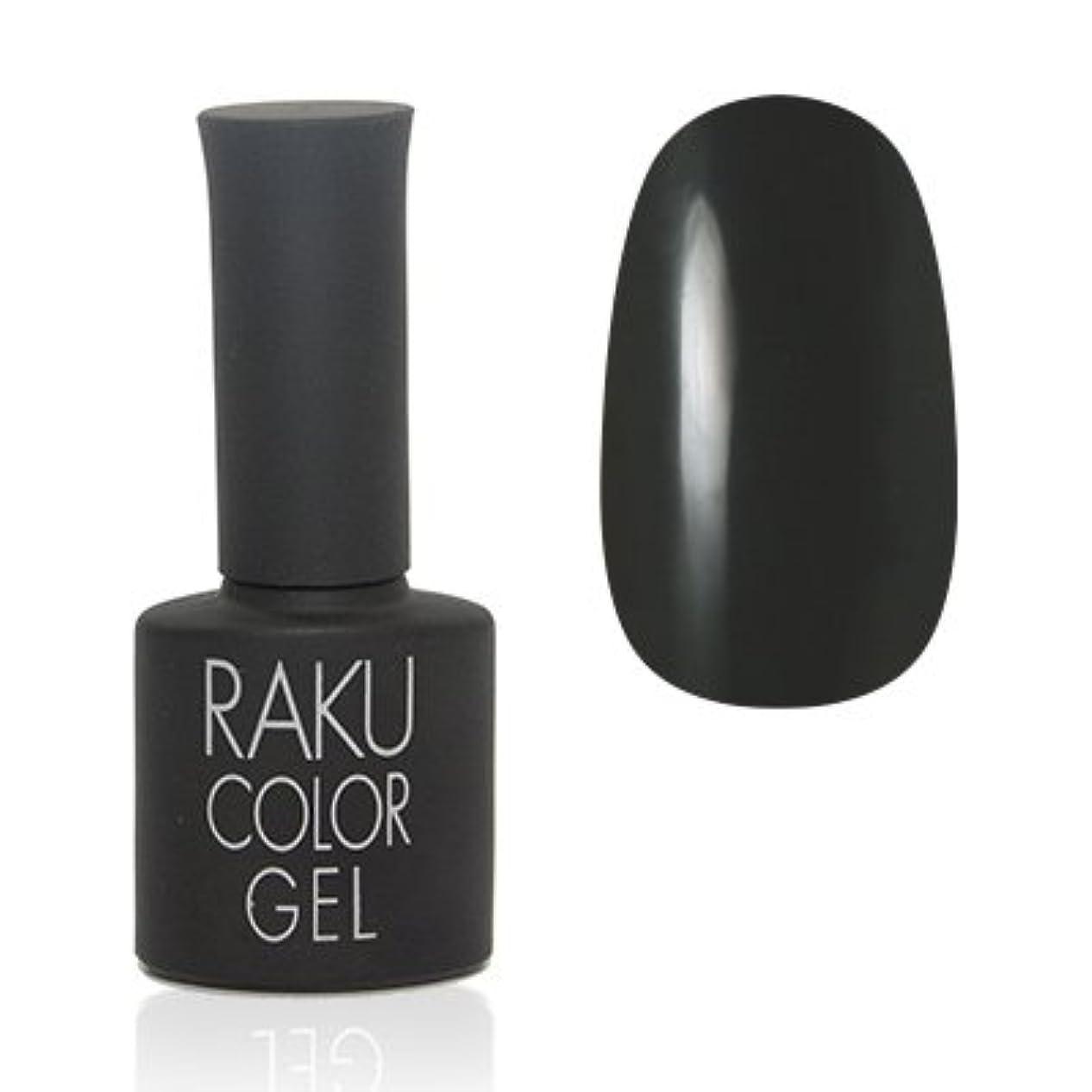 リベラル縫う倒錯ラク カラージェル(31-ブラック)8g 今話題のラクジェル 素早く仕上カラージェル 抜群の発色とツヤ 国産ポリッシュタイプ オールインワン ワンステップジェルネイル RAKU COLOR GEL #31