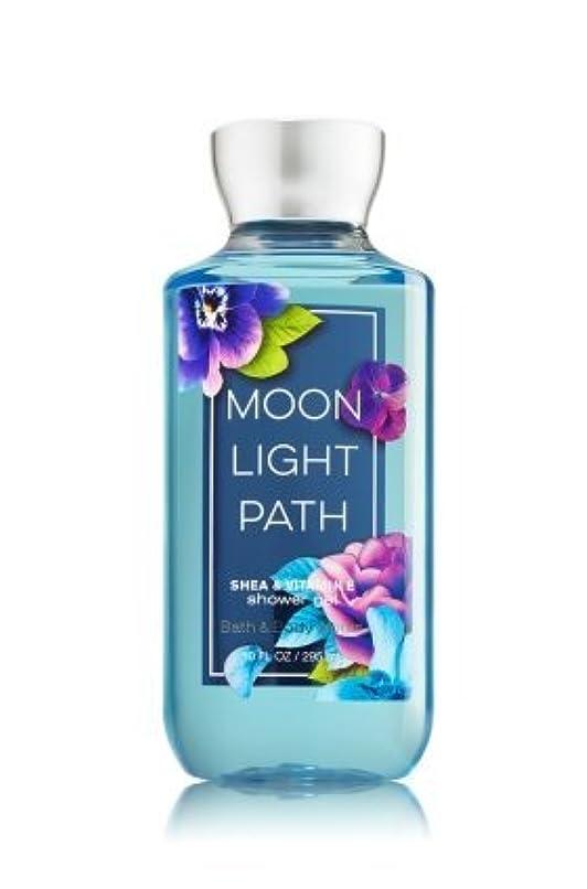 刈り取るソーセージ急速な【Bath&Body Works/バス&ボディワークス】 シャワージェル ムーンライトパス Shower Gel Moonlight Path 10 fl oz / 295 mL [並行輸入品]