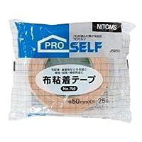 (まとめ) ニトムズ 布粘着テープ No.750POS 50mm×25m J5090 1巻 【×10セット】