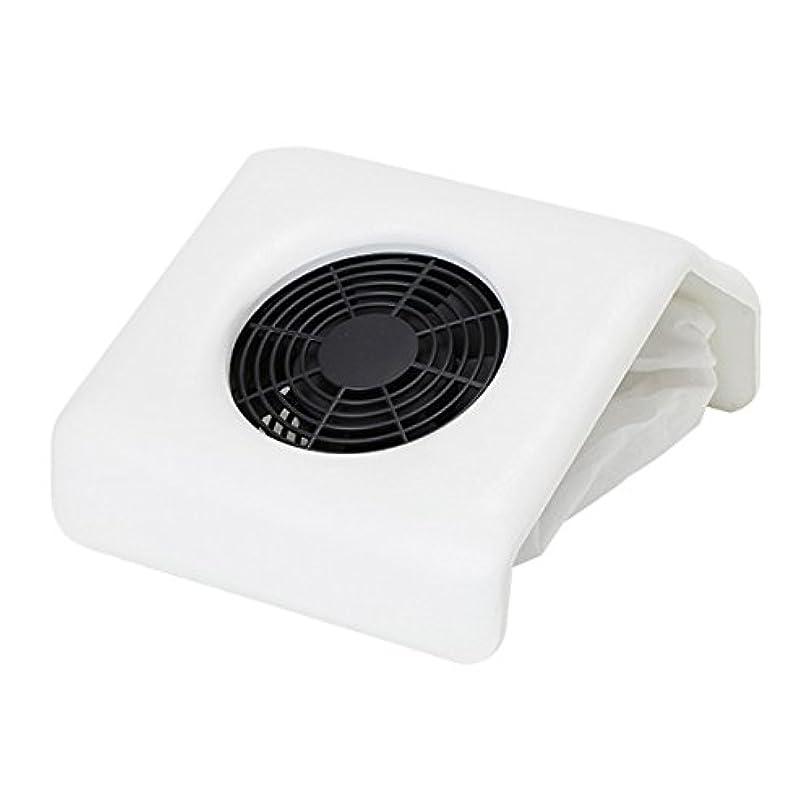 ミリメートルセンサー浴室ダスト集塵機 D-1 [ ネイルダスト 集塵機 集じん機 クリーナー 掃除 ダストコレクター アームレスト ジェルネイル ネイル機器 ]