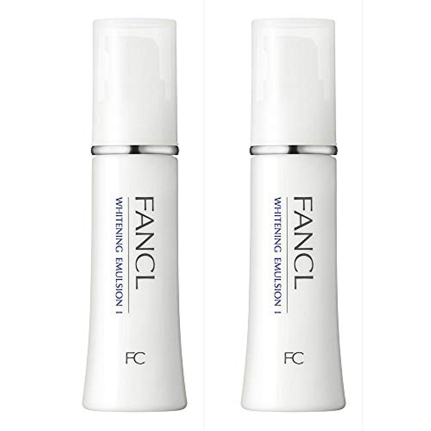 オセアニアパドルパールファンケル(FANCL) 新ホワイトニング 乳液 I さっぱり 2本セット<医薬部外品>
