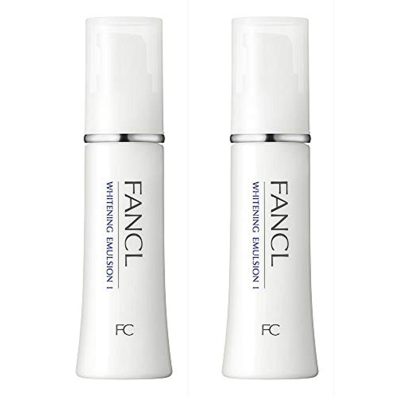ファンケル(FANCL) 新ホワイトニング 乳液 I さっぱり 2本セット<医薬部外品>