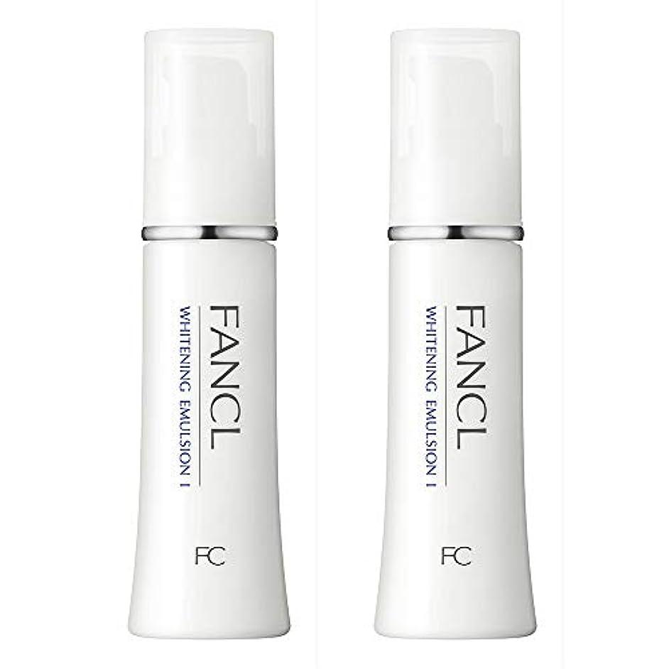 連合省略する立法ファンケル(FANCL) 新ホワイトニング 乳液 I さっぱり 2本セット<医薬部外品>