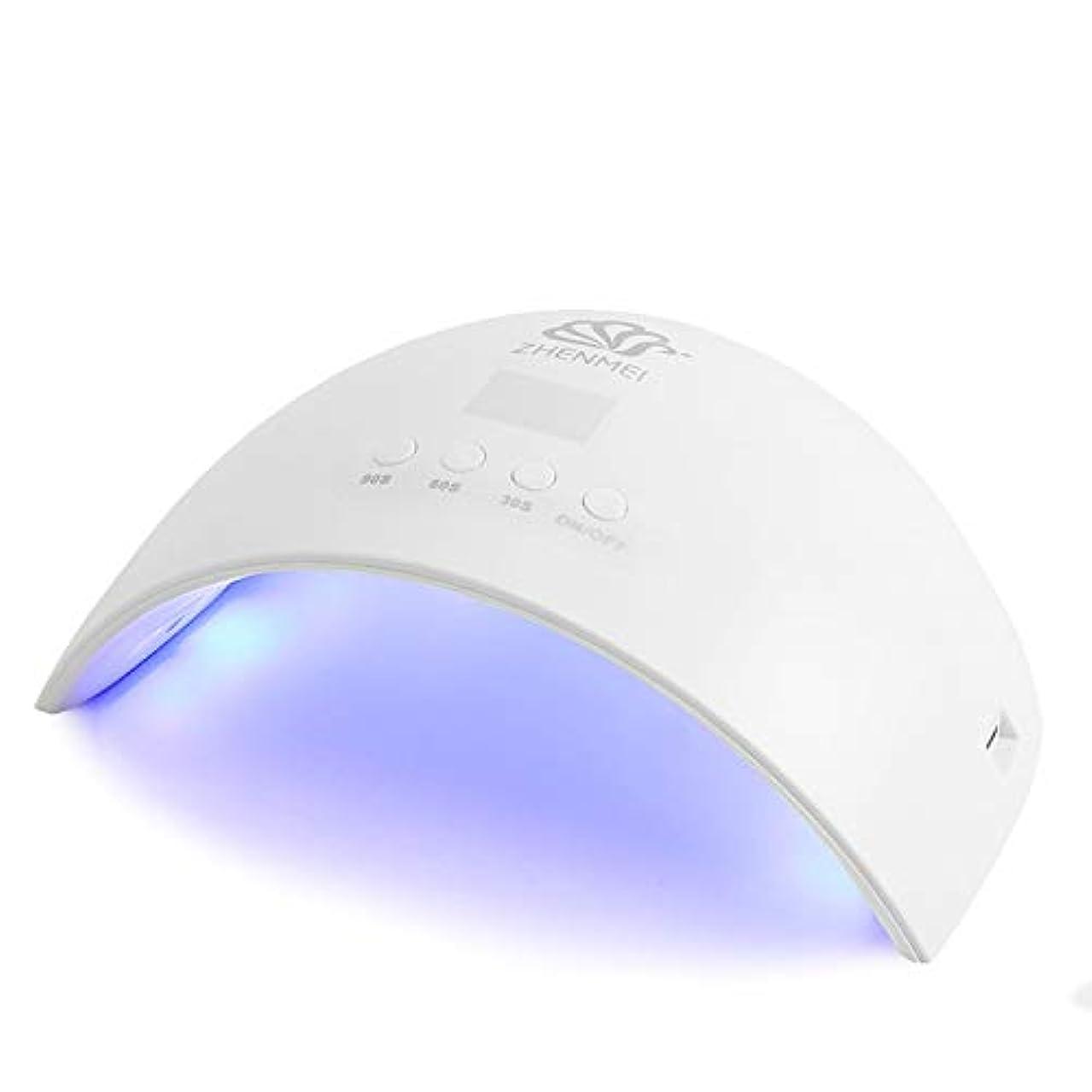 LEDインジケータ24W 12デュアル光源UV + LED、自動検知、4タイマー設定30/60 / 90S / 99S、プロネイルライトUV LEDネイルライト家庭用ネイル/プロ用