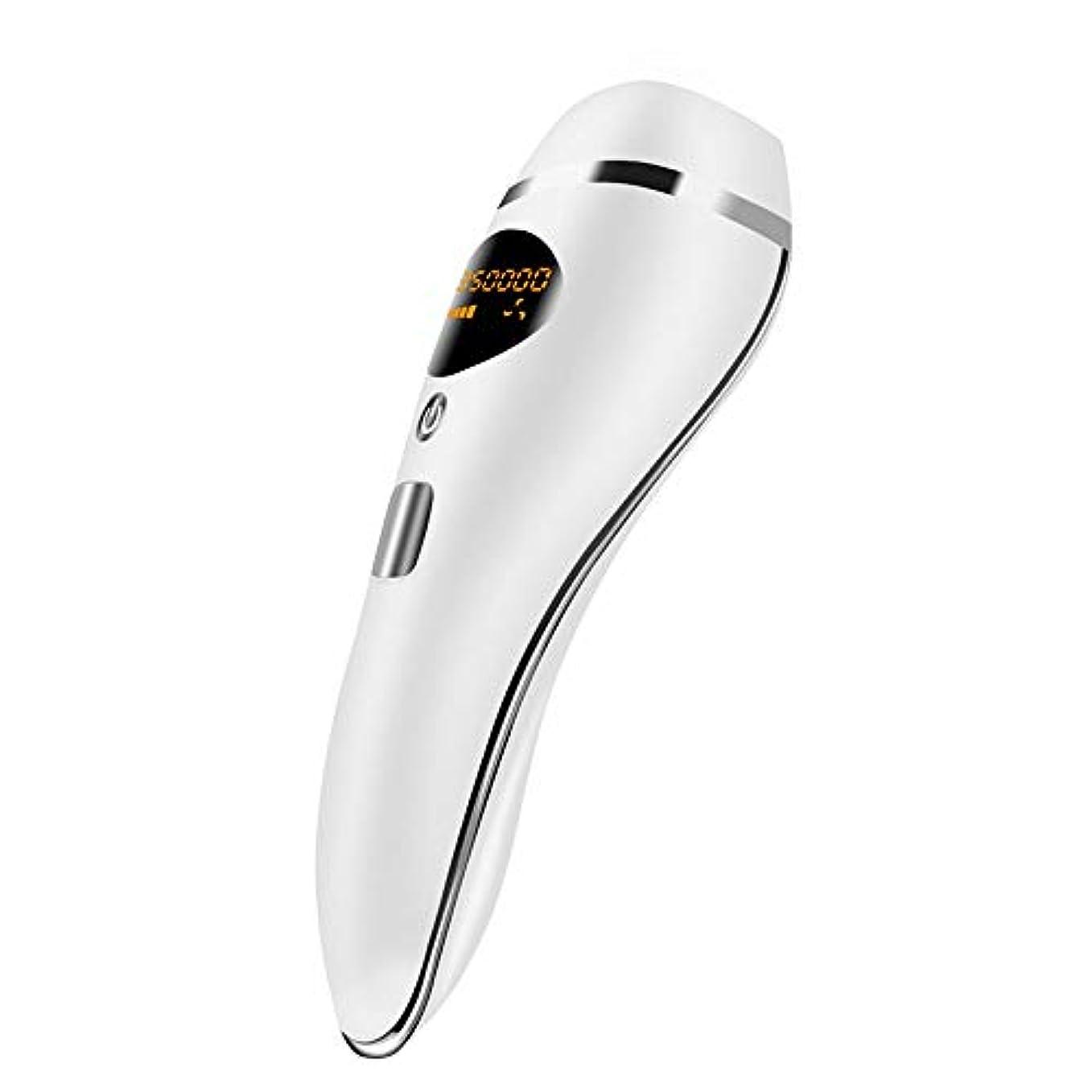 乳剤聴覚障害者大通り自動全身無痛脱毛剤、ホワイト、ポータブルパーマネントヘアリムーバー、デュアルモード、5速調整、サイズ20.5x7cm 安全性