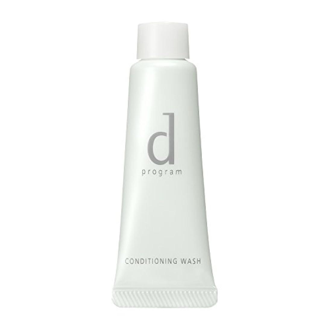 アルネ学ぶ学生d プログラム コンディショニングウォッシュ 洗顔フォーム (トライアルサイズ) 20g