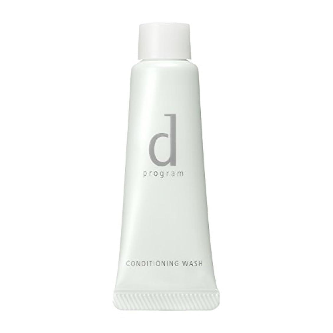 定期的さておきとd プログラム コンディショニングウォッシュ 洗顔フォーム (トライアルサイズ) 20g