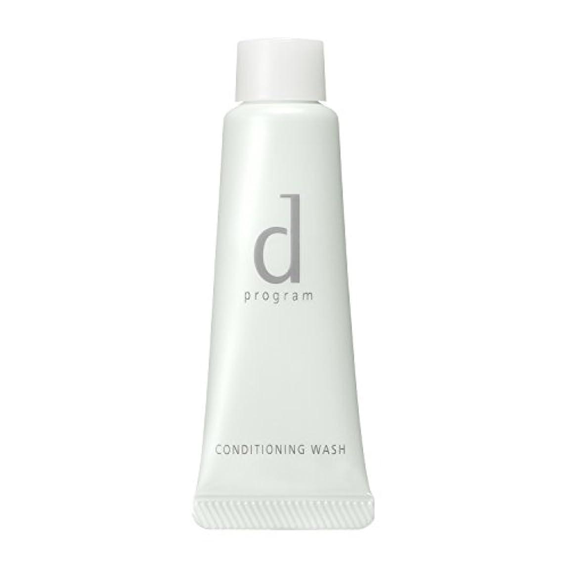 仮称生穀物d プログラム コンディショニングウォッシュ 洗顔フォーム (トライアルサイズ) 20g