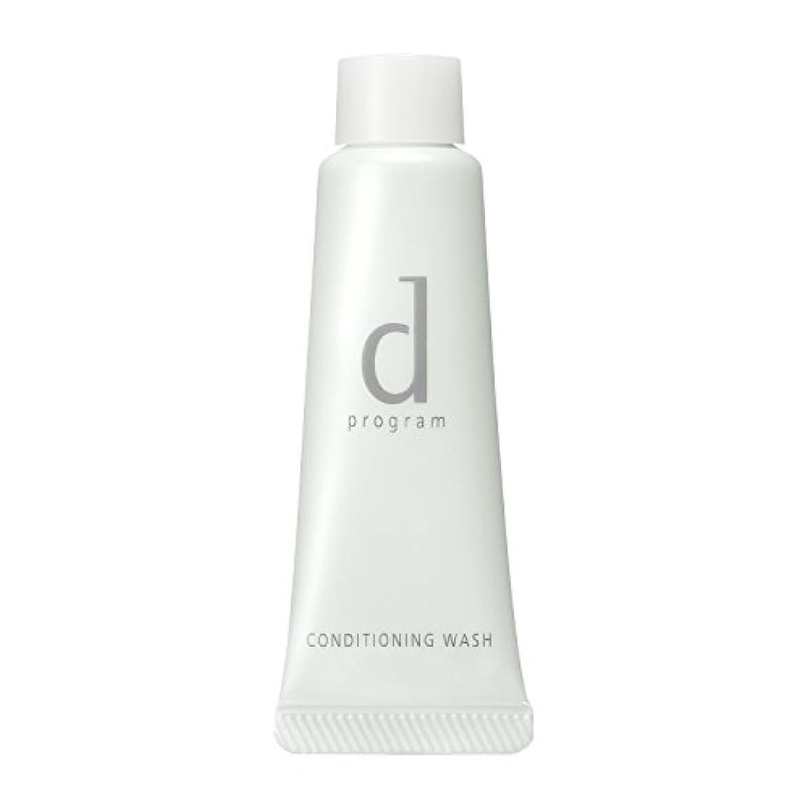 メーカー大混乱有限d プログラム コンディショニングウォッシュ 洗顔フォーム (トライアルサイズ) 20g
