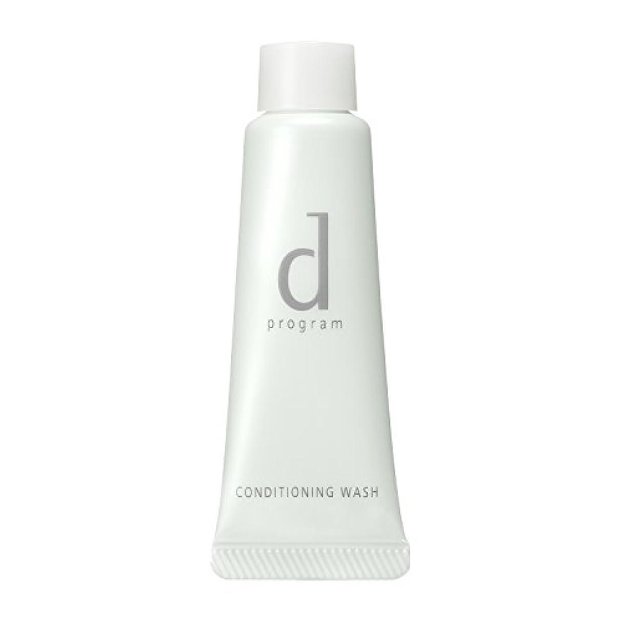 受賞急降下うがいd プログラム コンディショニングウォッシュ 洗顔フォーム (トライアルサイズ) 20g