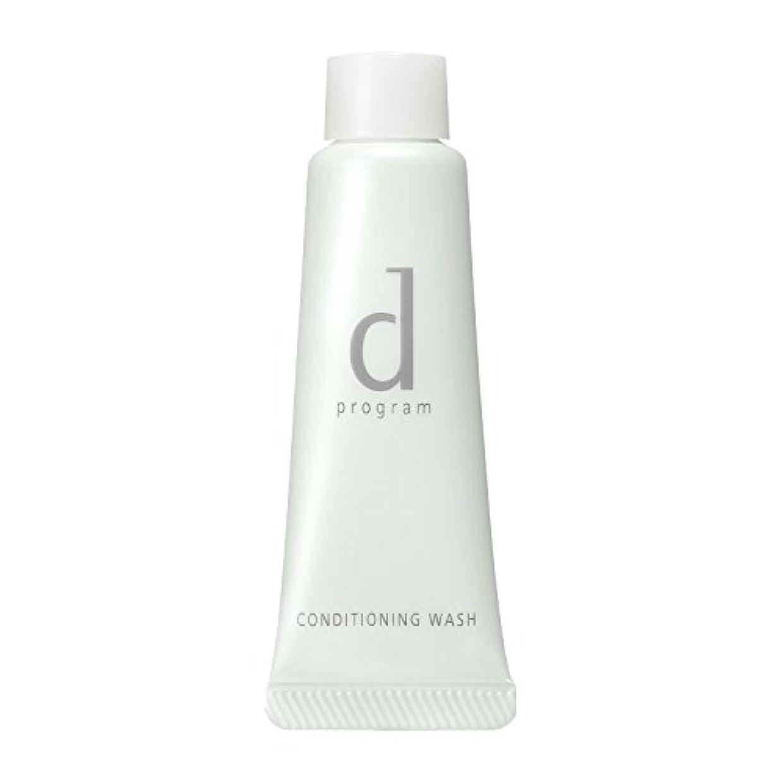 スピーカーロマンチック十分ではないd プログラム コンディショニングウォッシュ 洗顔フォーム (トライアルサイズ) 20g