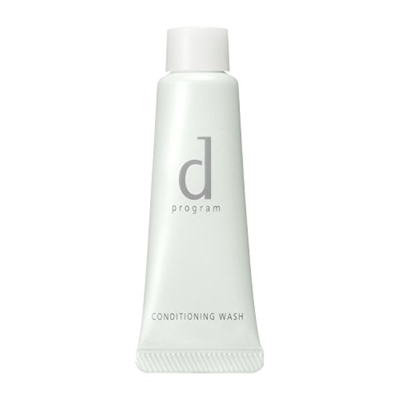 傑作オールストレスの多いd プログラム コンディショニングウォッシュ 洗顔フォーム (トライアルサイズ) 20g