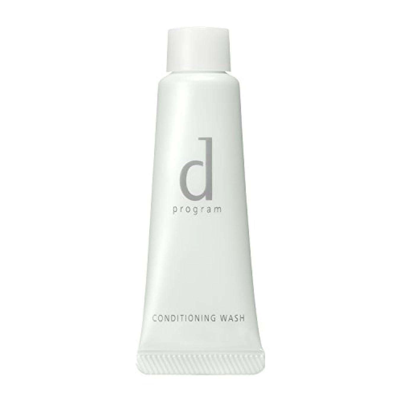 荒涼としたパースブラックボロウ普及d プログラム コンディショニングウォッシュ 洗顔フォーム (トライアルサイズ) 20g