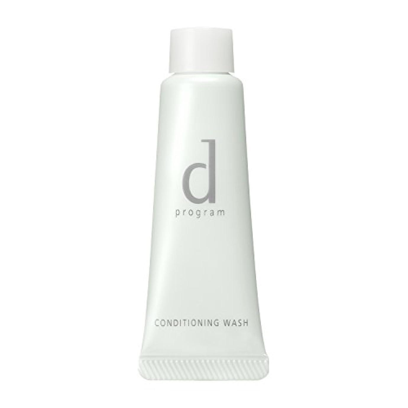 状態保存するアジア人d プログラム コンディショニングウォッシュ 洗顔フォーム (トライアルサイズ) 20g
