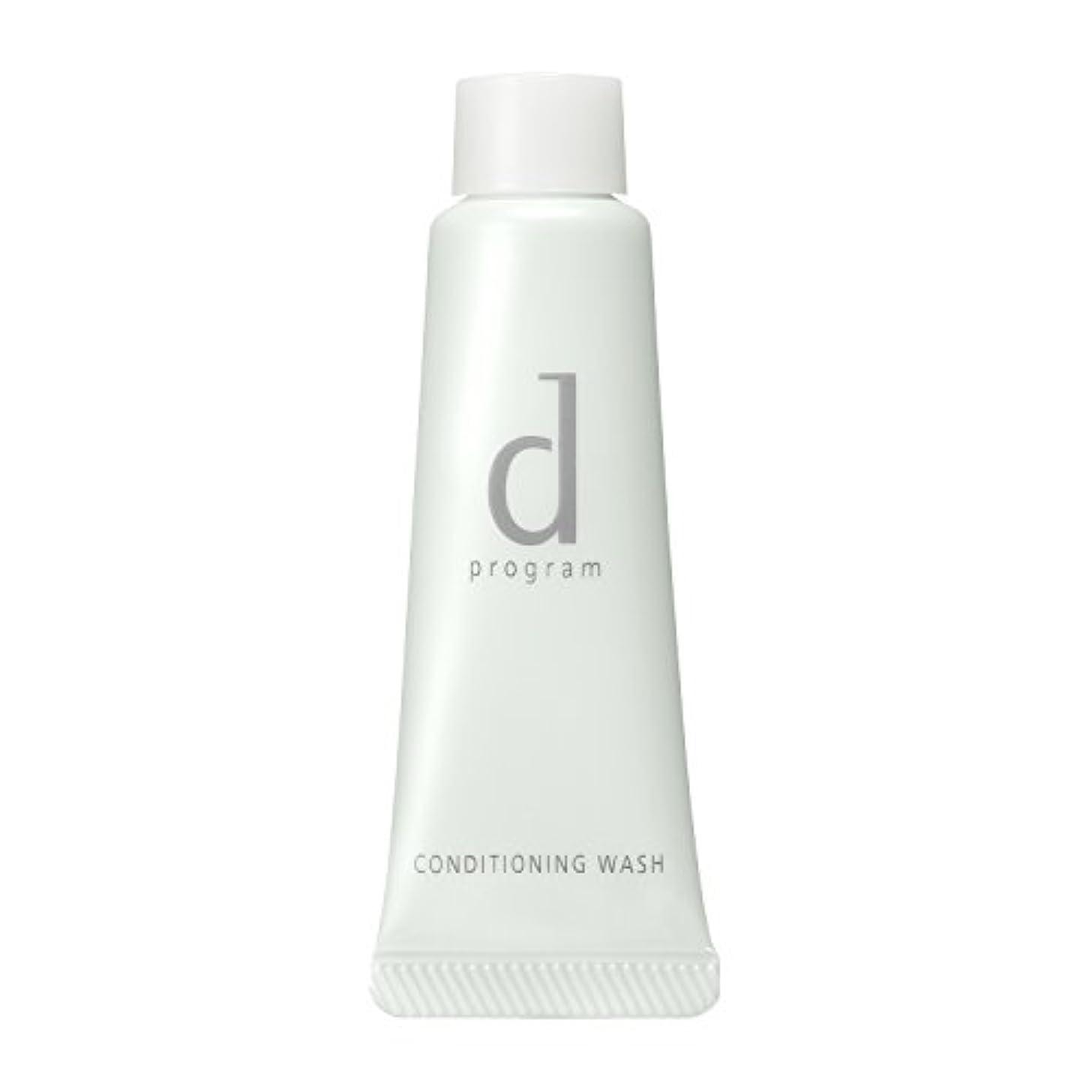 どれでも険しい平行d プログラム コンディショニングウォッシュ 洗顔フォーム (トライアルサイズ) 20g