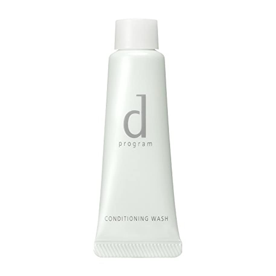ディーラー本能不適d プログラム コンディショニングウォッシュ 洗顔フォーム (トライアルサイズ) 20g