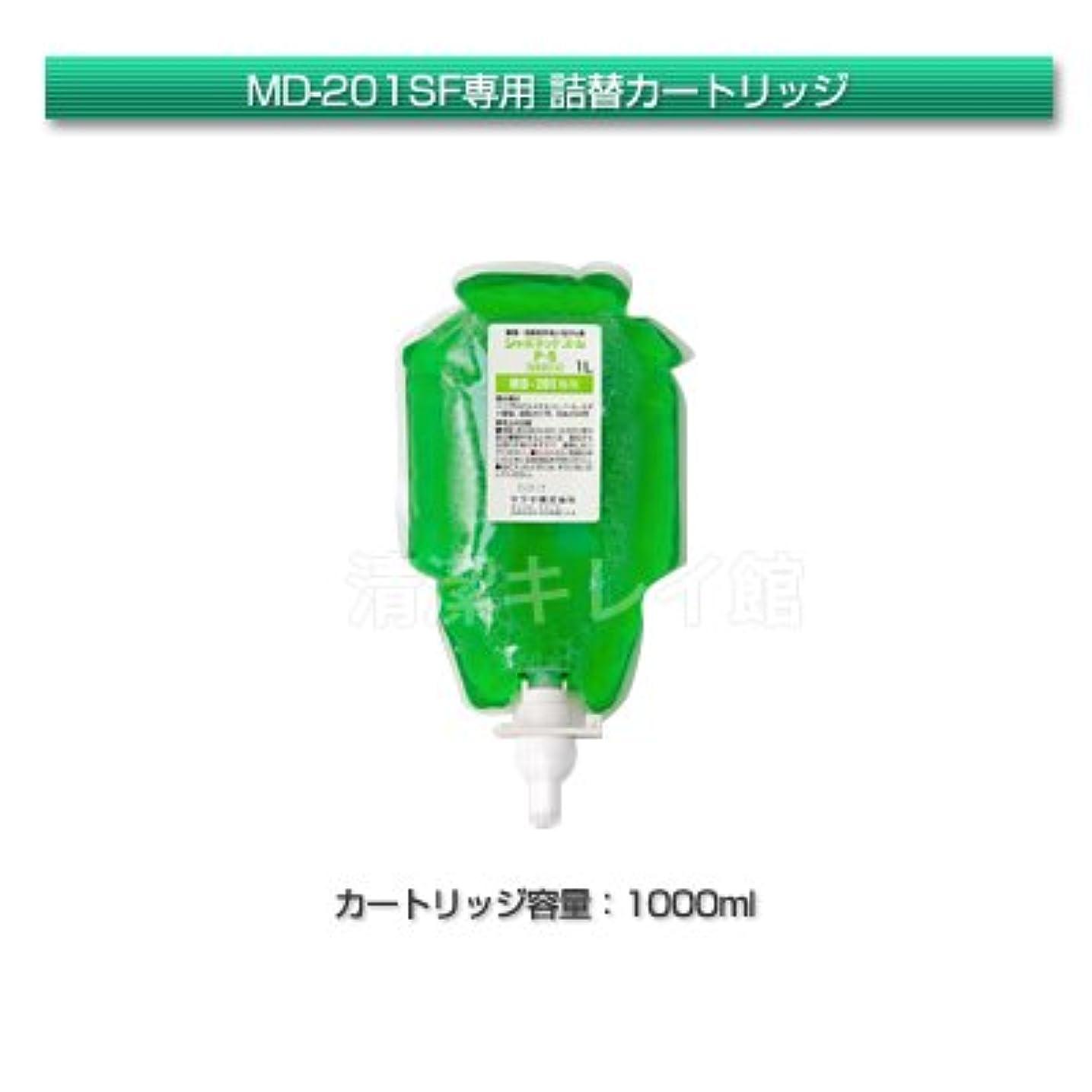 電気逆に汚染するサラヤ プッシュ式石鹸液 MD-201SF(泡)専用カートリッジ(ユムP-5)1000ml【清潔キレイ館】