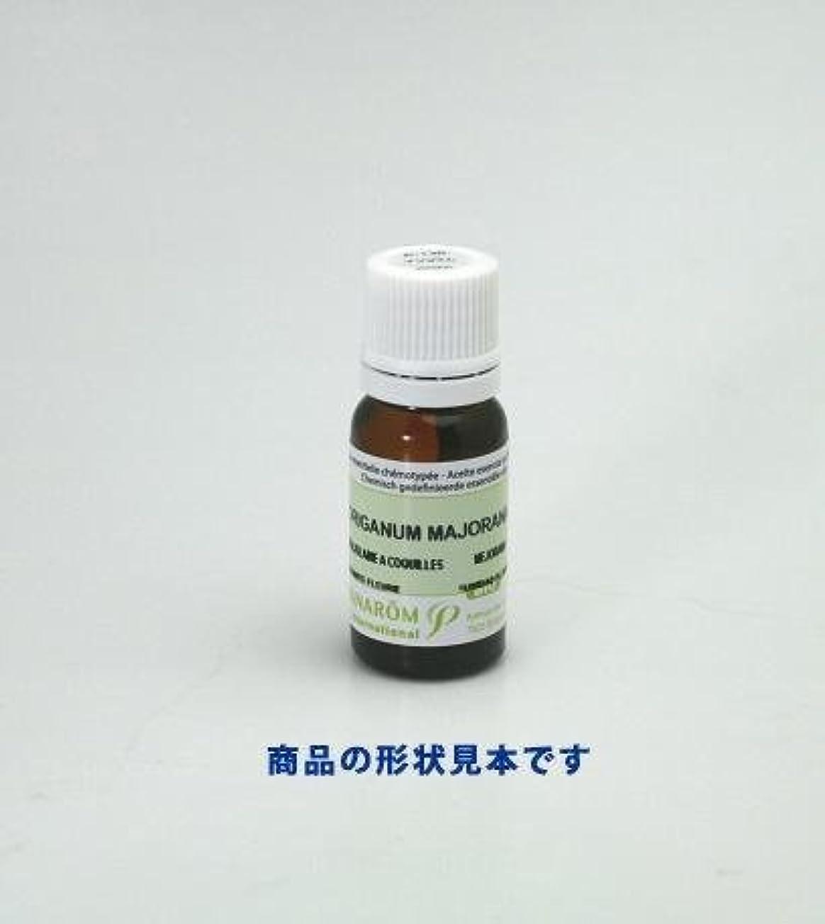ドナー不機嫌そうなイディオムプラナロム精油 レモンバーベナ(P-106)