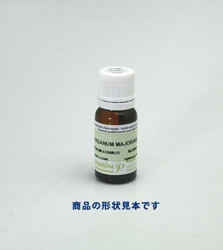 紳士ソフトウェア喜劇プラナロム精油 レモンバーベナ(P-106)